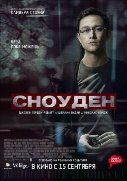Сноуден (2016) скачать через торрент бесплатно в хорошем качестве.