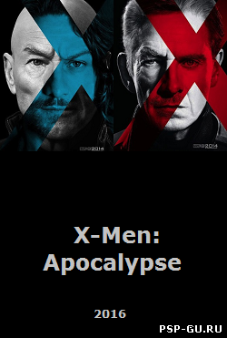 Люди Икс: Апокалипсис / X-Men: Apocalypse (2016) MP4