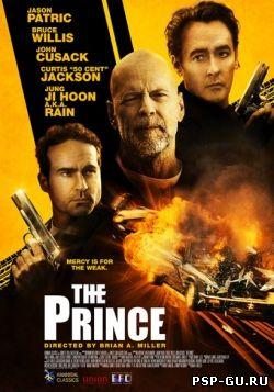 Принц скачать торрент фильм
