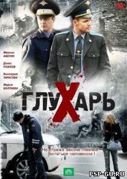 мр4 фильмы скачать бесплатно торрент - фото 3