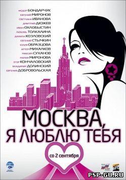 фильм skyline 2 скачать торрент
