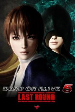 Dead of Alive 5: Last Round (2015)
