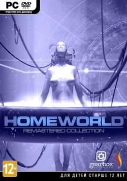 Homeworld Remastered (2015)