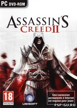 Assassin's Creed 2 (2010) [RUS]