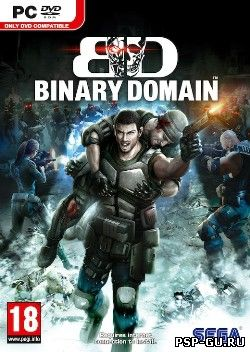 Binary Domain (2012) PC