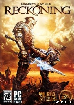 Kingdoms of Amalur: Reckoning (2012) [RUS]