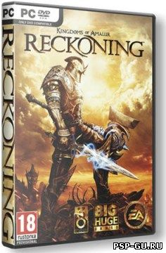 Kingdoms of Amalur: Reckoning Teeth of Naros (2012)