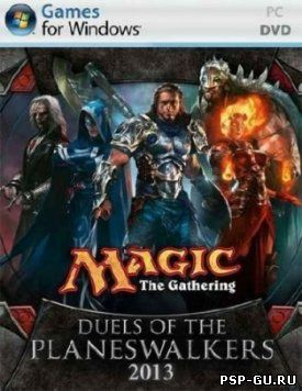 Magic: The Gathering - Duels of the Planeswalkers 2013 Special Edition (2012) PC