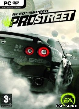 Need for Speed ProStreet (2007) RePack [RUS]