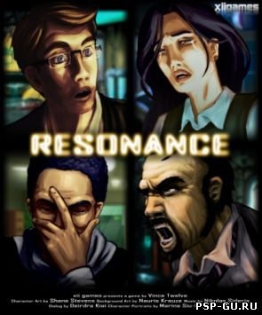 Resonance (2012) лицензия