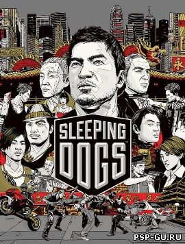 Sleeping Dogs - Limited Edition [2012]