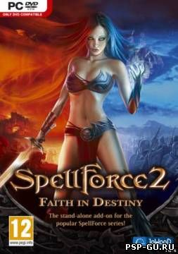 Spellforce 2: Faith in Destiny (2012) PC