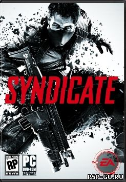 Syndicate / Синдикат (2012)