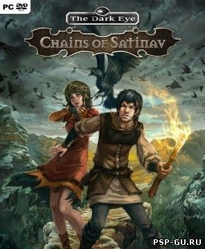 The Dark Eye: Chains of Satinav (2012/PC/Eng)