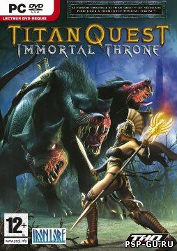 Titan Quest + Titan Quest: Immortal Throne [RUS] PC