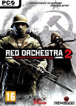 Red Orchestra 2: Герои Сталинграда GOTY (2011) [Steam-Rip]