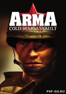 ARMA: Cold War Assault [RUS]