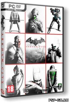Batman: Arkham City [11 DLC] (2011) [RUS]