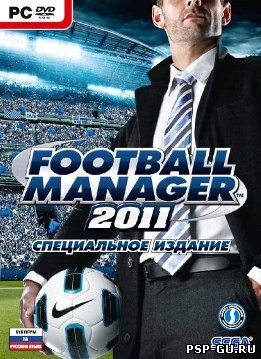 Football manager 2011 [RUS]