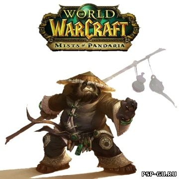 World of Warcraft: Mists of Pandaria (2012)