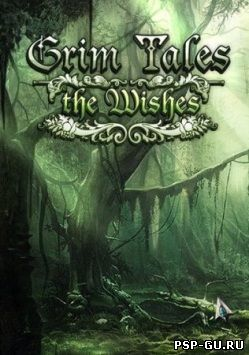 Grim Tales: The Wishes (2012)