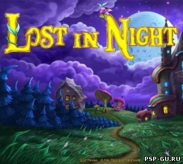 Lost In Night (2012)