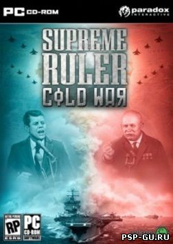 Supreme Ruler Cold War (2011)