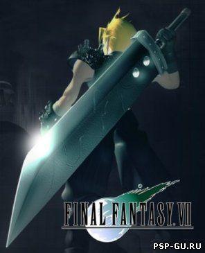 Final Fantasy VII (2012)