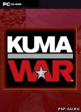 Kuma War (2004) PC