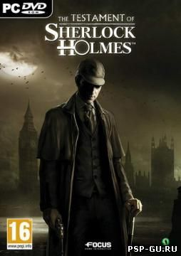 The Testament of Sherlock Holmes (2012) RUS