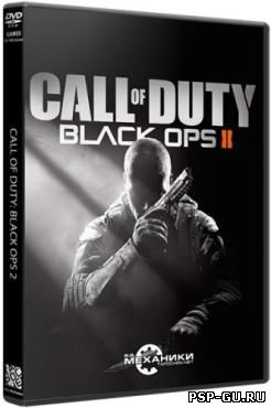 Call of Duty: Black Ops 2: Digital Deluxe Edition (2012/RUS) PC