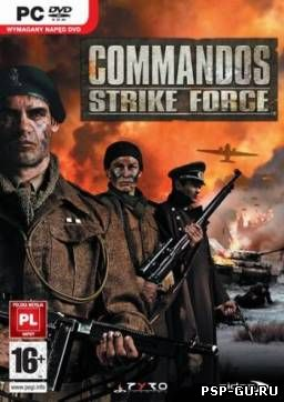 Commandos: Strike Force (2006, RUS) PC