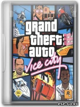 Grand Theft Auto: Vice City NEW Year (2012) PC