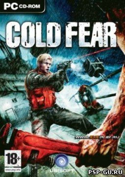 Cold Fear (2005) PC