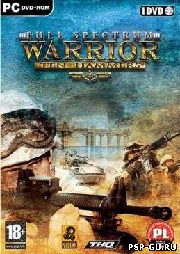 Full Spectrum Warrior: Ten Hammers (2006) PC