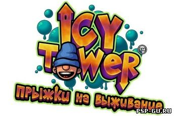Icy Tower (2011) PC