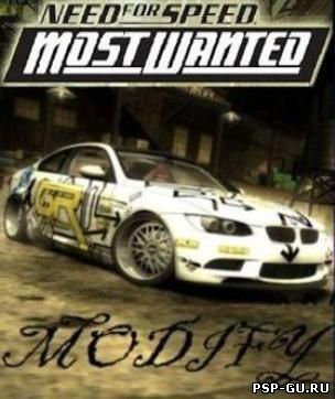 Need for speed: most wanted black edition (2005) pc | repack.
