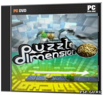 Puzzle Dimension (2010) PC