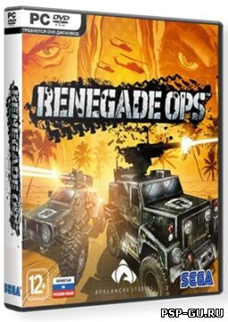 Renegade Ops (2011) PC