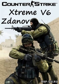 Counter-Strike Xtreme V6 (2011/RUS) PC