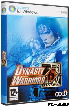 Dynasty Warriors 6 (2008) PC