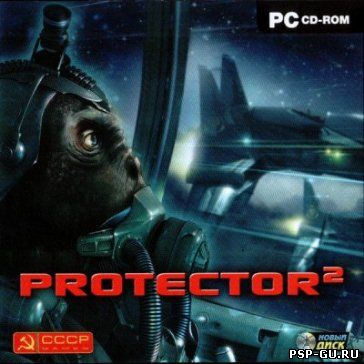 Protector 2 (2009) PC