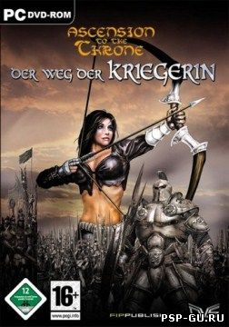Ascension to the Throne - Дилогия (2009) PC