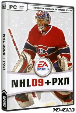 НХЛ 09+РХЛ / NHL 09+RHL (2008-2010/RUS) PC