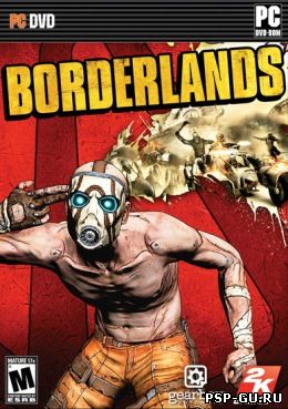 Borderlands + 4 DLC (2010) PC