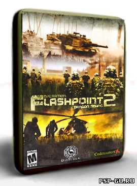 Operation Flashpoint 2: Dragon Rising (2009/RUS) PC