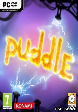 Puddle (2012) PC