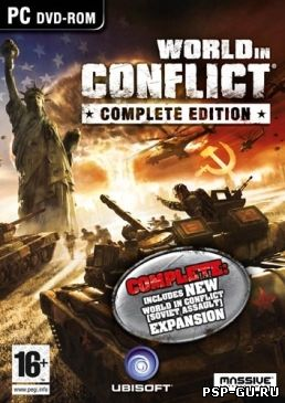 World in Conflict: Soviet Assault Complete Edition (2010/RUS) PC