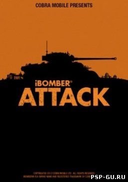 iBomber Attack (2012)