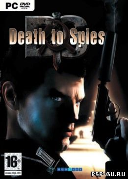 Смерть шпионам / Death to Spies (2007) [RUS]